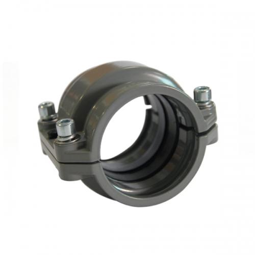 铝合金管箍DN20-50